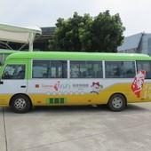 高鐵嘉義站, 台灣好行故宮南院線交通車