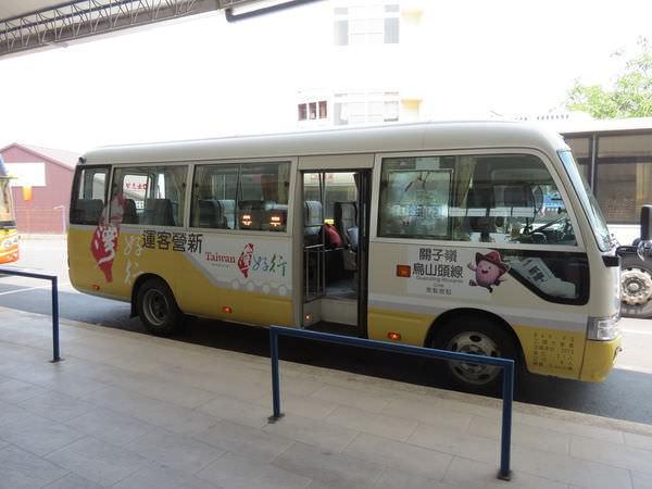 台灣好行關子嶺烏山頭線, 交通公車