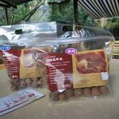 龍湖山生態農莊, 產品, 龍眼(十月) & 龍眼(菱角)