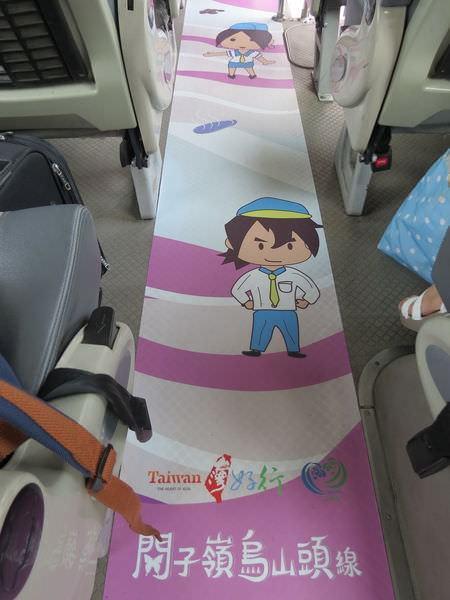 台灣好行關子嶺烏山頭線, 交通公車, 西拉雅國家風景區吉祥物莎韻&達卡浪