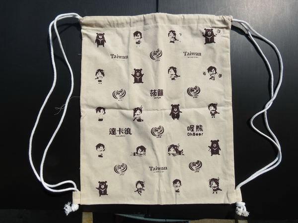 台灣好行關子嶺烏山頭線, 週邊商品, 背袋