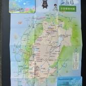 台灣好行關子嶺烏山頭線, 觀光手冊, 折疊地圖頁