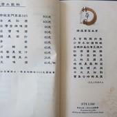 台糖尖山埤江南渡假村, 餐廳, 桂華園, 點菜單(Menu)