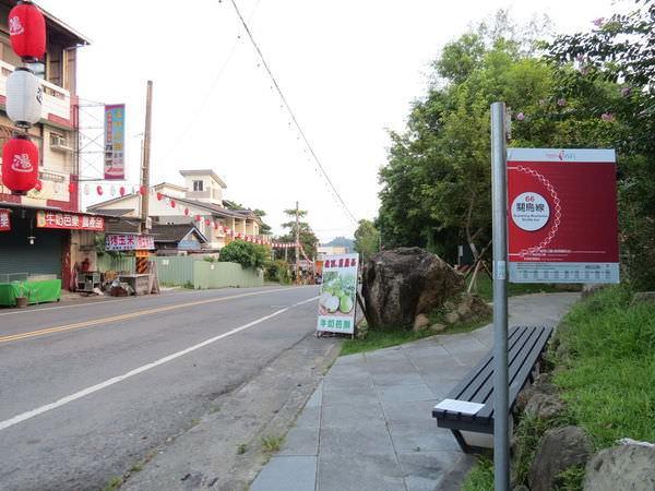 關子嶺, 台灣好行關子嶺烏山頭線交通公車站牌