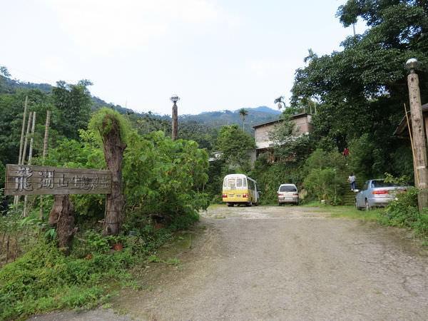 龍湖山生態農莊, 台南市, 東山區, 高原里
