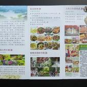 龍湖山生態農莊, DM
