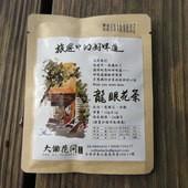 大鋤花間咖啡生態農場, 產品, 龍眼花茶