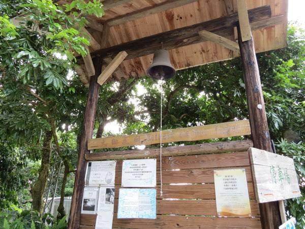 大鋤花間咖啡生態農場, 戶外環境, 敲鐘