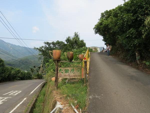 大鋤花間咖啡生態農場, 戶外環境, 路口