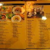 銘記越南美食, 點菜單