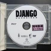 Movie, Django Unchained(美) / 決殺令(台) / 被解救的姜戈(中) / 黑殺令(港), DVD