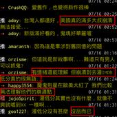 Movie, Ghostbusters(美) / 魔鬼剋星(台) / 超能敢死队(中) / 捉鬼敢死隊3(港), 評分網站, PTT