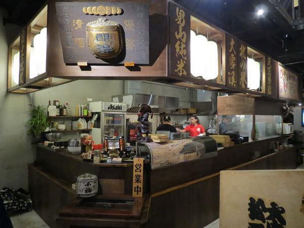 照島再生酒場, 廚房