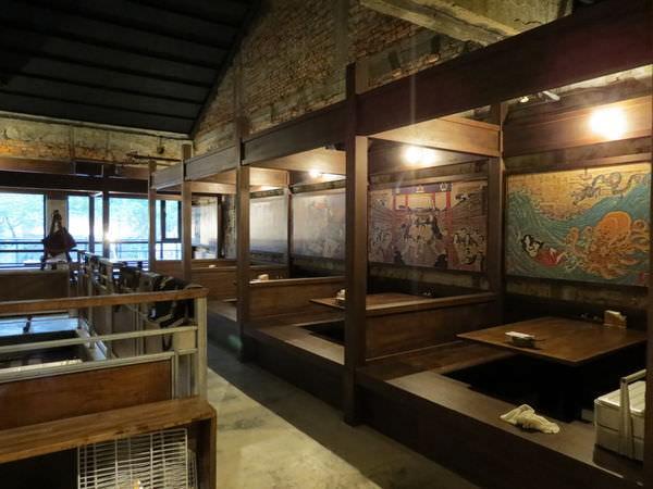 照島再生酒場, 用餐環境, 2F