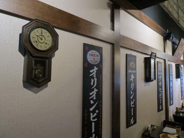 照島再生酒場, 用餐環境, 1F