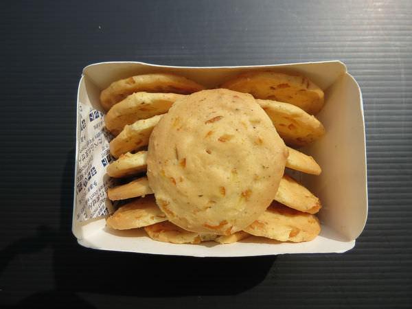 點心魔法師@東海店, 香橙鼠尾草餅乾