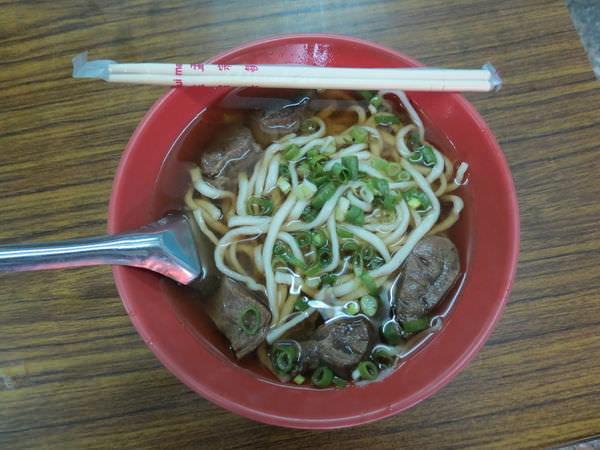 牛丼牛肉麵, 牛肉麵(小)