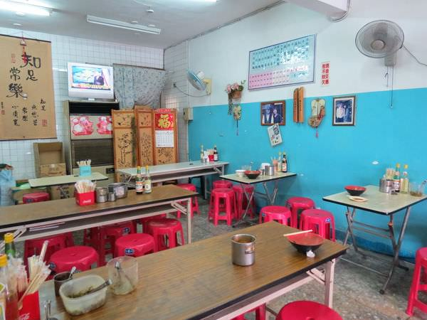 牛丼牛肉麵, 用餐環境