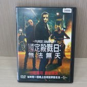 Movie, The Purge: Anarchy(美.法) / 國定殺戮日:無法無天(台) / 國定殺戮日:全民瘋殺(港) / 人类清除计划2:无政府状态(網), DVD