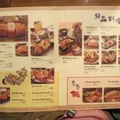 伊勢路-勝勢日式豬排@微風松高店, 點菜單(menu)