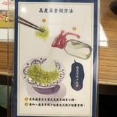 伊勢路-勝勢日式豬排@微風松高店, 調味料