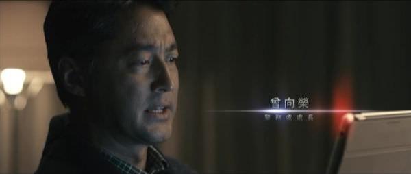Movie, 寒戰(港) / 寒戰(台) / 寒战(中) / Cold War(英文), 電影劇照
