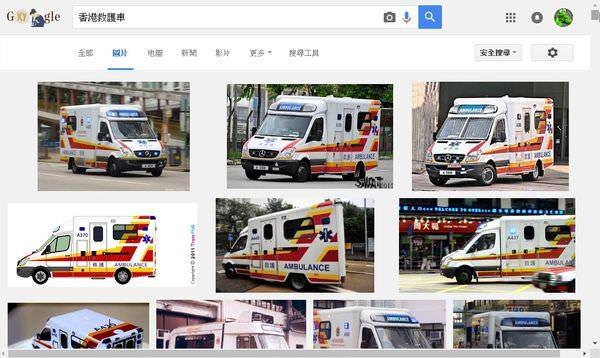 Movie, 寒戰(港) / 寒戰(台) / 寒战(中) / Cold War(英文), google 香港救護車