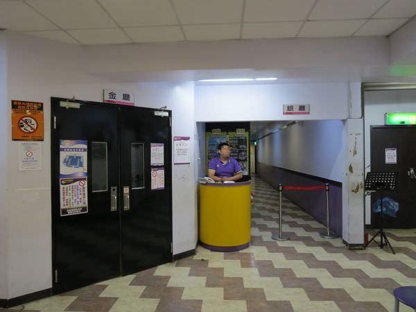 萬代福影城, 3F, 金銀廳