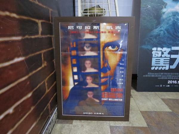 萬代福影城, 3F, 海報, 8釐米(8MM, 1999)