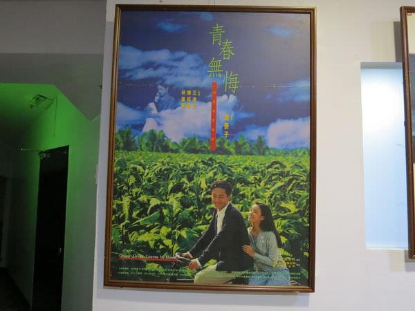 萬代福影城, 3F, 海報, 青春無悔(1993)