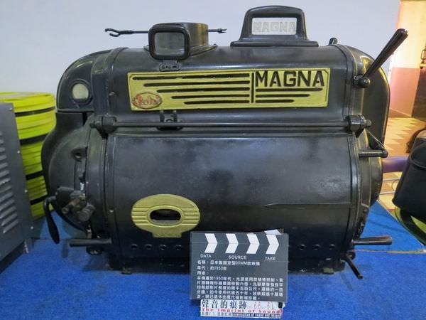 萬代福影城, 3F, 日本製固定型35MM放映機