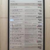 台中新光影城, 樓層分佈圖