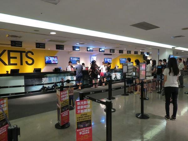 台中新光影城, 13F, 售票處