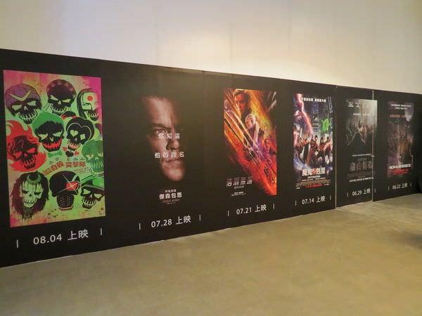 台中新光影城, 14F, 大廳
