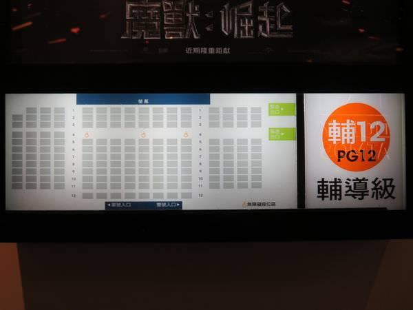 台中新光影城, 14F, 影廳入口