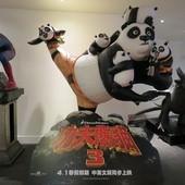 Movie, Kung Fu Panda 3(美) & 功夫熊猫3(中) / 功夫熊貓3(台.港), 廣告看板, 模型, 台中新光影城