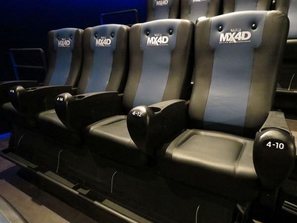 台中新光影城, 影廳, 座椅, MX4D(3廳)
