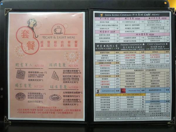 台中新光影城, 販賣部, 菜單(menu)