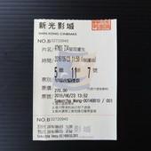 台中新光影城, 電影票