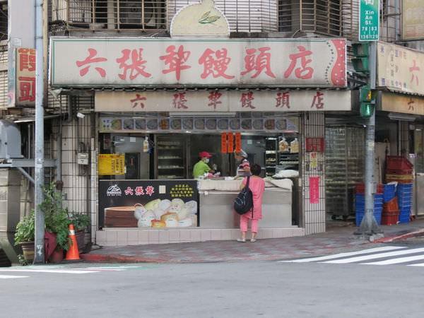 六張犁饅頭店, 台北市, 信義區, 崇德街