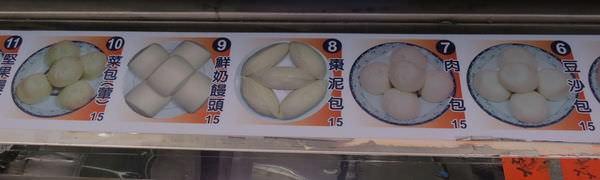 六張犁饅頭店, 菜單(Menu)