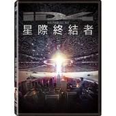 Movie, Independence Day(美) / ID4:星際終結者(台) / 地球捍卫战(中) / 天煞地球反擊戰(港) / 独立日(網), 影諜封面, 台灣藍光(20週年版)