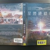 Movie, Independence Day(美) / ID4:星際終結者(台) / 地球捍卫战(中) / 天煞地球反擊戰(港) / 独立日(網), DVD(20週年版)