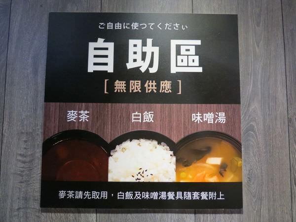 爭鮮定食8@大直薇閣店, 無限供應, 自助區