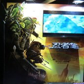 Movie, Teenage Mutant Ninja Turtles 2(美) / 忍者龜:破影而出(台) / 忍者神龟2:破影而出(中) / 忍者龜:魅影突擊(港), 廣告看板, 京站威秀