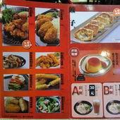 樂麵屋@西門店, 點菜單