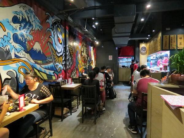樂麵屋@西門店, 用餐環境
