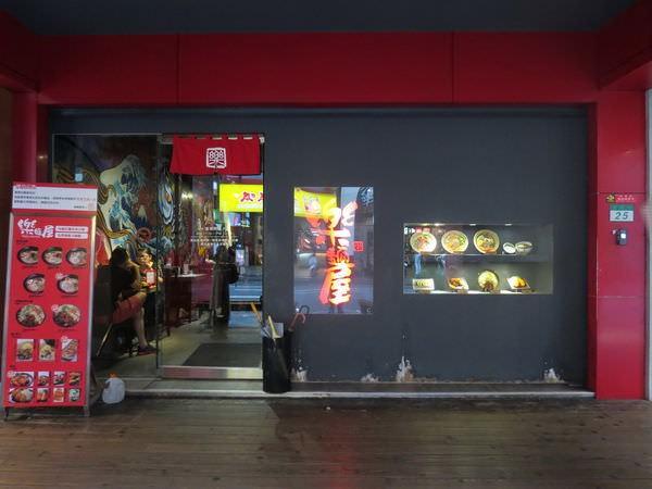 樂麵屋@西門店, 台北市, 萬華區, 昆明街
