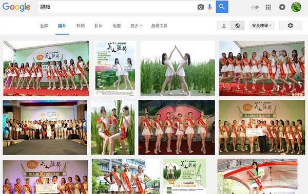 富霸王豬腳, google 腿節