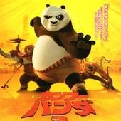 Movie, Kung Fu Panda 2(美) / 功夫熊貓2(台.中.港), 電影海報, 日本